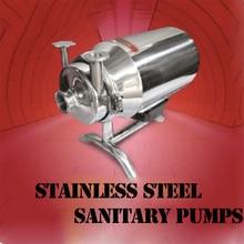 610 0.37kw 220v50hz Food Grade Stainless Steel Alcohol Sanitary Pump Milk Pump