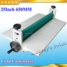 All Metal Frame 25Inch 65CM Longth Manual Laminating Machine Photo Vinyl Protect Rubber Cold Laminator(China)