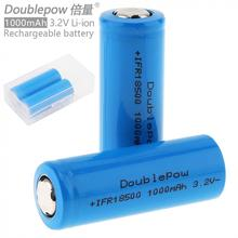 2pcs/lot Doublepow 18500 1000mAh 3.2V Li-ion Rechargeable Battery with Safety Relief Valve + Portable Battery Box цена 2017