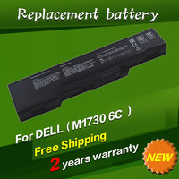 6 Cells 5200mah Replacement Laptop Battery HG307 XG510 0XG510 For Dell XPS M1730