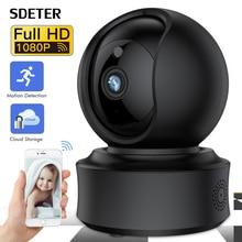 SDETER 1080 P Беспроводная ip-камера wi-fi домашняя камера видеонаблюдения Поддержка YI Cloud Pan/Tilt/Zoom ночное видение детская плачущая сигнализация детский монитор