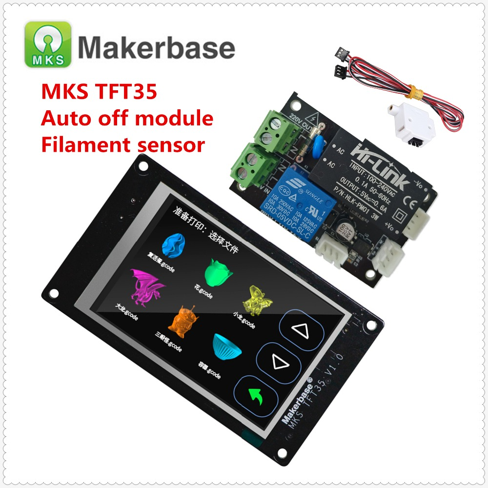 3d printer display MKS TFT35 touch screen MKS PWC V2 0 auto off module filament runout