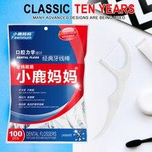 ea2c1e749 100 30 Pcs Portátil Dental Oral Fio Dental Limpa Com Alça Ortodôntico Dente  Palitos Fio Dental Escova Interdental cuidado Diário