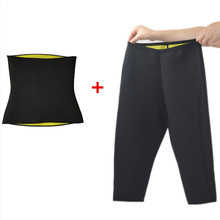 shapewear Set Leg Sauna Shapers Fit Sweat fitness set Body Shaper pants Slimming suit for women
