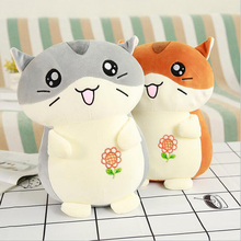 Lovely Hamster Short Plush Toys Stuffed Animal Doll Birthday Gift For Children