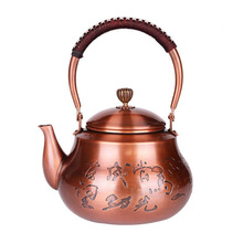 цена на 1.5L Handmade Chinese Tea Pot Copper Carving Drink Water Kettle for Green Puer Tea White Oolong Tea Durable China Teapot Gift