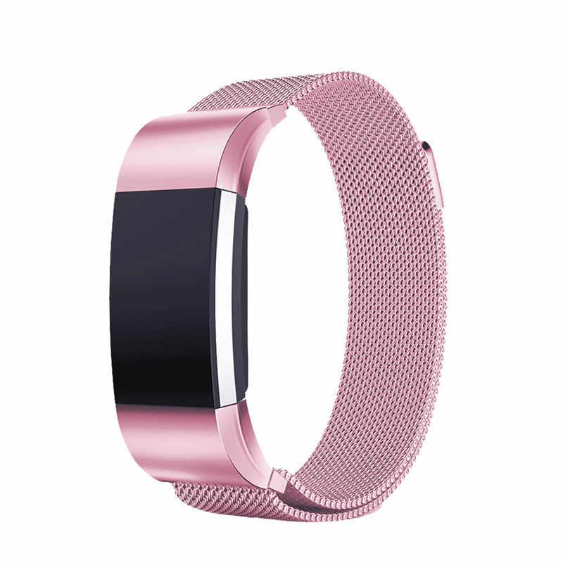 Milanese ループ fitbit 充電 2 バンドの交換リストバンドブレスレット磁気ステンレス鋼ブレスレット charge2 ベルト