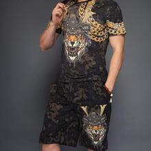 Спортивный костюм для фитнеса летний мужской костюм дизайн мужской комплект