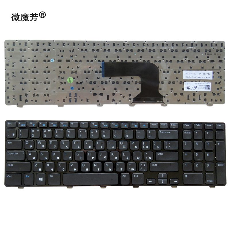Russian Keyboard for DELL 17R 3721 3737 17R-5721 N3721 N5721 5721 5737 5357 M731R 5735 V119725BS1 RU laptop keyboard gzeele uk layout english keyboard for dell inspiron 17r n7110 17r 7110 xps 17 l702x vostro 3750 v3750 laptop keyboard black new