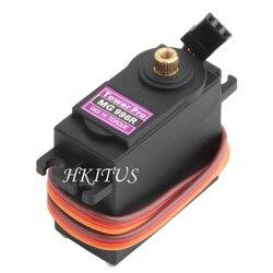 5pcs lot mg996r metal gear high torque digital servo for rc helicopter car robot mg995 mg996.jpg 250x250