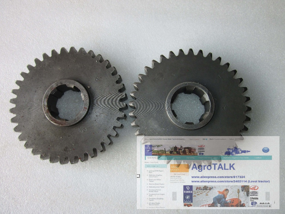 Fengshou tractor parts 180 184 the gear part number 18 37 110