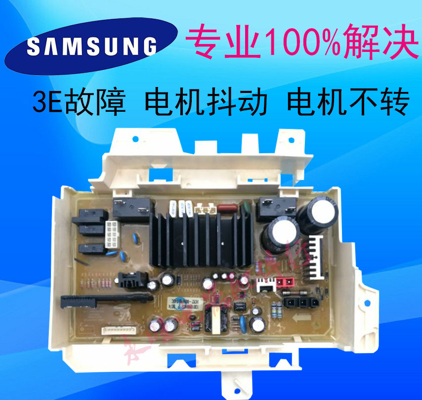 Original Disassemble Samsung WW12H8420EW Washing Machine Computer Motherboard DC92-01630B/8 Inverter Board DC41-00189A