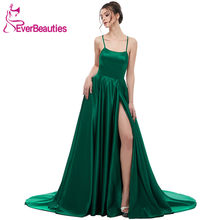 Satin Evening À Dress Green Achetez Prix Lots Petit Des PkXlwOiuTZ