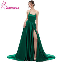 Green Evening Dress 2018 A Line Satin With Spaghetti Straps Long Prom Party Dress Side Split