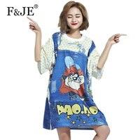 F & JE 2017 Yaz Yeni Moda Kore Tarzı Büyük Boy Kadın marka giyim yüksek kalite pamuk 3d baskı gevşek casual dress J788