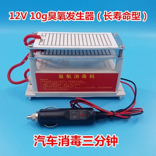 все цены на 12V car 10g ozone generator, automotive disinfection, ozone, smoke, odor, formaldehyde, haze, PM2.5