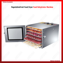 XH01 XH02 6 10 Trays Food Dehydrator Snacks Dehydration Dryer Fruit Vegetable Herb Meat Drying Machine Stainless Steel цена и фото