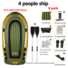 2 PC 4 person kayak thick rubber boats inflatable boat fishing boat kayak assault hovercraft boats