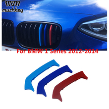 Car Front Grille Trim Performance Stickers For BMW 1 Series F20 F21 M Sport 116i 118i 125i M 135i 2012 2013 2014 3D M 8 Grilles 3d m sport front grille trim strip grill cover cap stickers for 2003 2011 bmw 1 series e87 e81 116 118 120 130