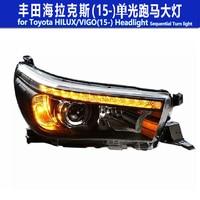 Для Toyota Hilux для VIGO 2015 проектор фары с последовательным индикатор светодиодная лампа для поворотника полосы света черный корпус