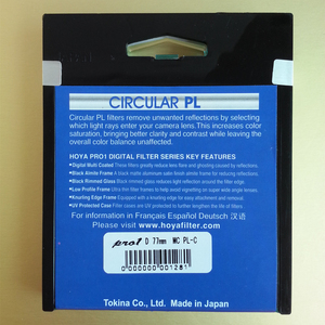 Image 3 - HOYA PRO1 Digital CPL 49 52 55 58 62 67 72 77 82 mm Polarizing Polarizer Filter Pro 1 DMC CIR PL Multicoat For Camera Lens