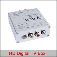 HD Numérique TV/DTV boîte pour la voiture DVD gps lecteur, ATSC/DVB-T/ISDB externe TV box pour voiture DVD GPS LECTEUR Wince et Android OS