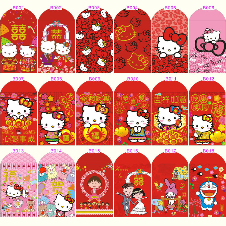 Japan Kfc X Hello Kitty Happy New Year Meal Set Follow Kitty Around