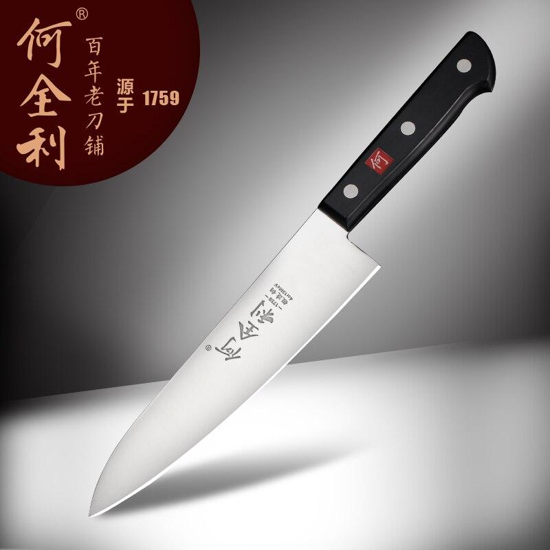Free Shipping FENGLI Hot Selling Kitchen Cooking Knife Slicing Vegetable Fruit Sushi Sashimi Fish Multifunctional Cutting Knife
