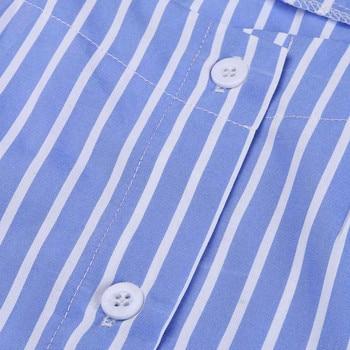 Blue Striped Bandage Dress 5