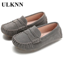 New Style Children Peas Shoes Fur Leather Kids Shoes For Gir