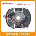 High performance KTM50 Air Cooled COMPLETE CLUTCH For JUNIOR SR KTM 50 50CC 50SX SX JR Pro Senior 2002-2008 Motorcycle Parts