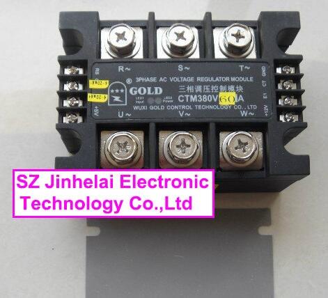 New and original CTM380V60A  GOLD  3-PHASE AC VOLTAGE REGULATOR MODULE  60A q00030 hoymk ssr3 a4860hk 60a 3 phase