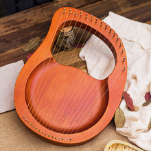 ins Lyre 16 Strings Wooden Lyre Harp Metal Strings Mahogany Solid Wood String Instrument Boy Girl Holiday gifts