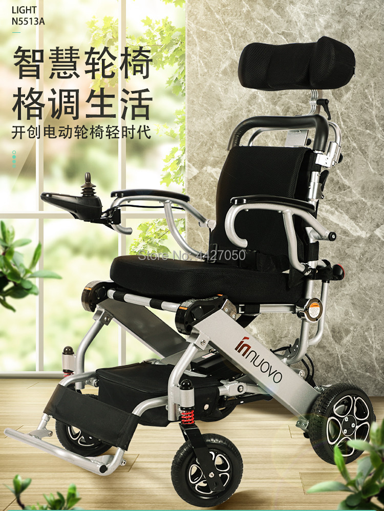 Aluminum font b Wheelchair b font With Foldable Backest For Elderly Portable font b Disabled b