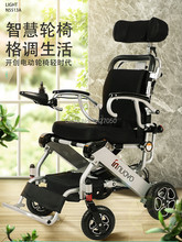 FREE Shiping hot sell good quality electric wheelchair for disable with brushless motor lithium battery