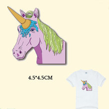 Horse and unicorn party Patches For Children Clothes DIY T-shirt and Children Girl Clothing Stickers New Design Gift For Kids(China)
