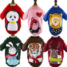NEW Cheap Autumn Dog Shirt Pet Cat Vest Cartoon Various Colors Clothing for Small XS S M L XL