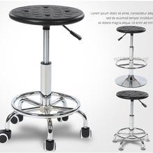 Прочный заводской подъемный табурет из нержавеющей стали, барный стул из пенополиуретана, антистатический табурет с вьентьянским колесом для лаборатории мастерской