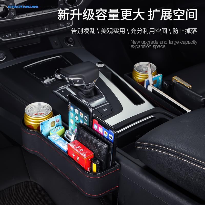 For Mitsubishi Pajero V73V93V97 car quilted storage box seat gap