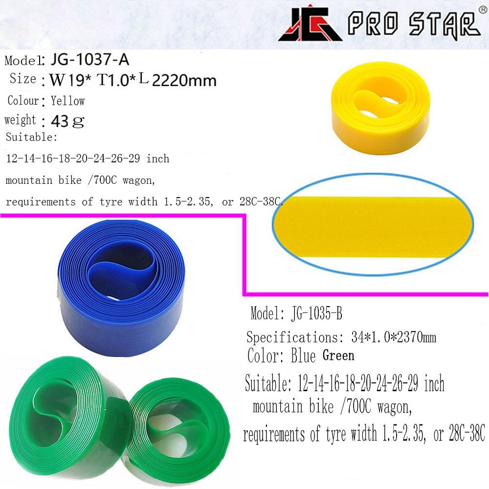 Bicycle Tire Liner Anti Puncture Tape High Pressure Bike Inner Tube