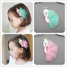 417d3b51285a7 1 PCS New Crown Swan Yarn Skirt Hairpins Children Headwear Baby Hair Clips  Headdress BB clips Girls Hair Accessories