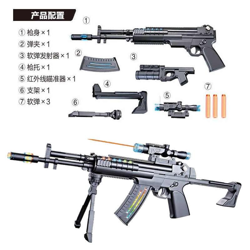 AK 47 Electric Toy Gun Water Bullet Guns Manual Rifle Airsoft Air Gun For  Outdoor Game Kids Birthday Christmas Gift Toys 2019