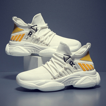 Summer mens casual shoes fly weave comfortable breathable non - leather fashion trend outdoor sports white
