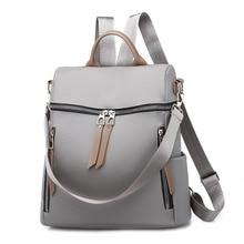 Petrichor Multifunction Backpack Women Backpacks Female Travel Backpack Soft PU Leather School Shoulder Bags for Teenage Girls недорого