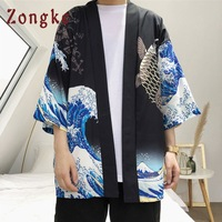 Zongke Japanese Kimono Cardigan Men Wave and Carp Print Long Kimono Cardigan Men Thin Mens Kimono Cardigan Jacket Coat 2018 1