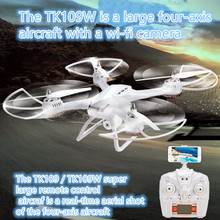 Wifi real-time TK109W transimiton rc drone dengan HD Kamera 2.4G besar profesional wifi FPV rc drone rc quadcopter dengan led cahaya