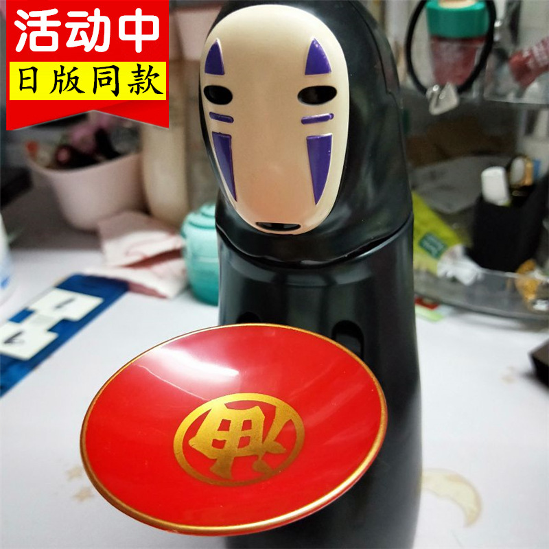 Anime Toy Quality Version Spirited Away No Face Man Totoro Musicial Saving Money Pot Eat ...