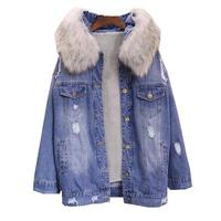 Winter New Warm Thickening Plus Velvet Jacket Women High Quality Fur Collar Harajuku Clothing Casual Style Denim Jackets Female