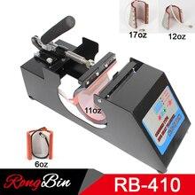 4 in 1 Mugs Sublimation Mug Heat Press Machine Mug Heat Press Printer Machine Sublimation Heat