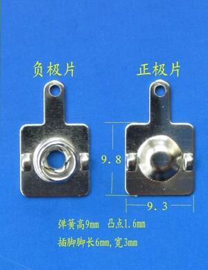 Manufacture Custom battery leaf spring contact connector for AAA springs